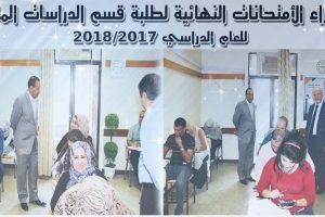 exam-fa17-18a1